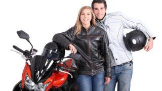 バイク王とバイクワン比較